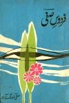 Ferdowsi Safi
