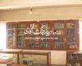 Bahadur Yar Jang Academy Library