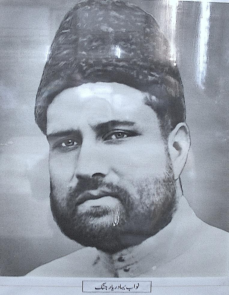 Nawab Bahadur Yar Jang | Bahadur yar Jang Academy