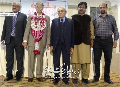 Dr Muhammad Hamidullah 2018 P2