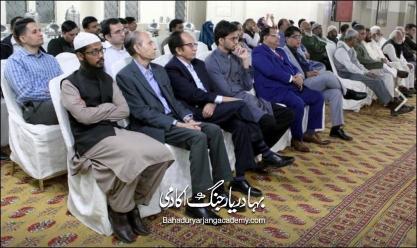 Dr Muhammad Hamidullah 2018 P4