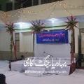 eid-milad-2011-02