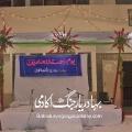 eid-milad-2011-05