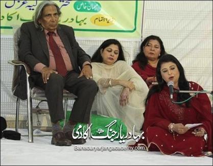 Mir Osman Ali Khan Mushaira P10