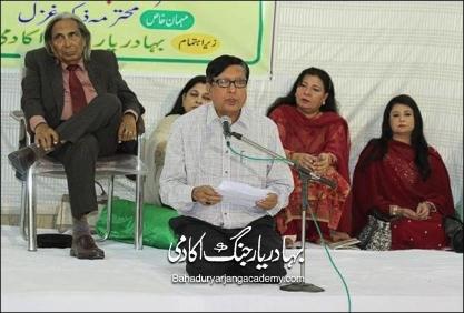 Mir Osman Ali Khan Mushaira P12