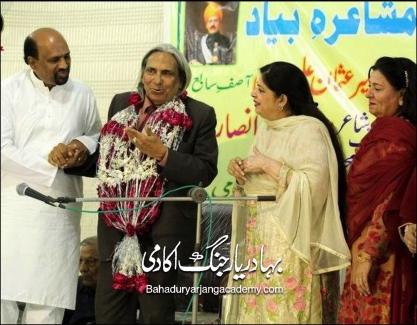 Mir Osman Ali Khan Mushaira P14