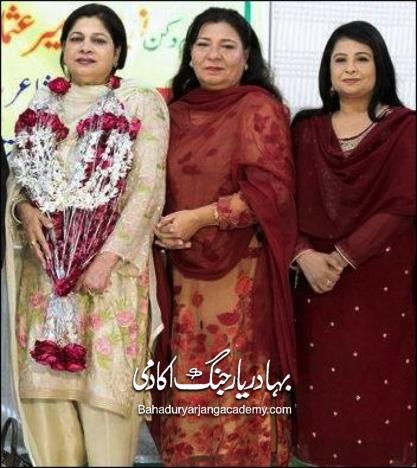 Mir Osman Ali Khan Mushaira P17