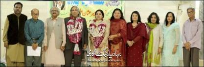 Mir Osman Ali Khan Mushaira P2