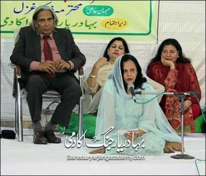 Mir Osman Ali Khan Mushaira P3