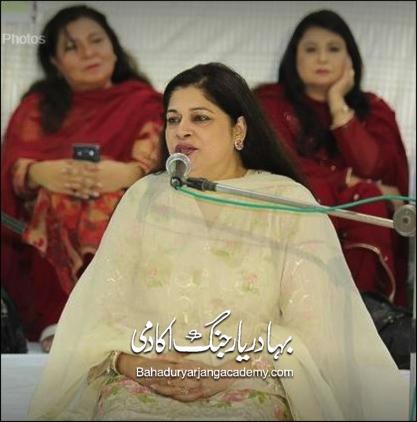 Mir Osman Ali Khan Mushaira P4