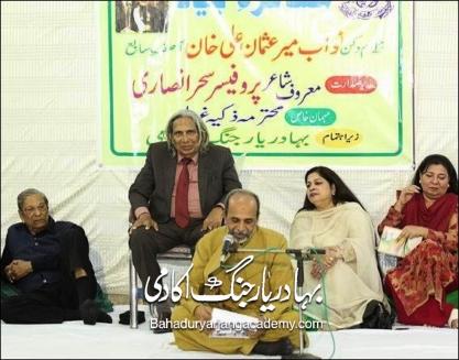 Mir Osman Ali Khan Mushaira P6