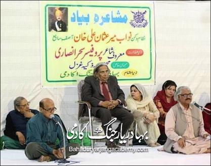 Mir Osman Ali Khan Mushaira P7