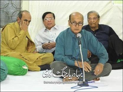 Mir Osman Ali Khan Mushaira P8