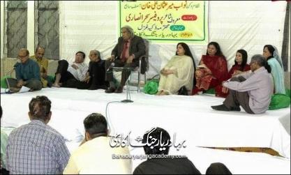 Mir Osman Ali Khan Mushaira P9