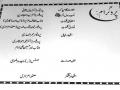 mumlikat-e-hyderabad-2013-3