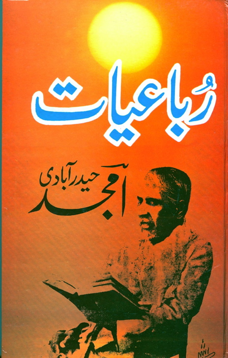 Runaiyat-Amjad-Hyderabadi
