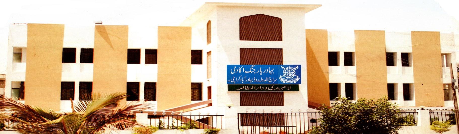 Bahadur yar Jang Academy